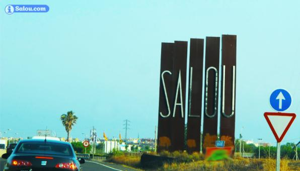 Totems Salou named at the entrance by the C-14.