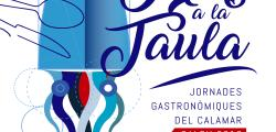 Salou in November: Gastronomic Days and Squid Festival