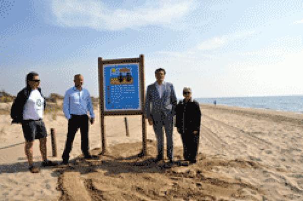 https://www.salou.com/root/contenidos/2/7/4/2748/torredembarra-senaliza-tramo-playa-muntanyans-como-zona-preferentemente-nudista-pre.jpg